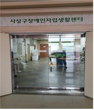 센터 출입 자동문.png