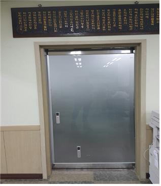 교육실 출입 자동문.png