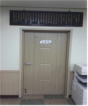 교육실 1.png