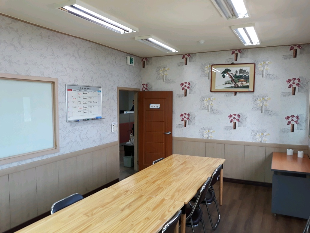 회의실.jpg