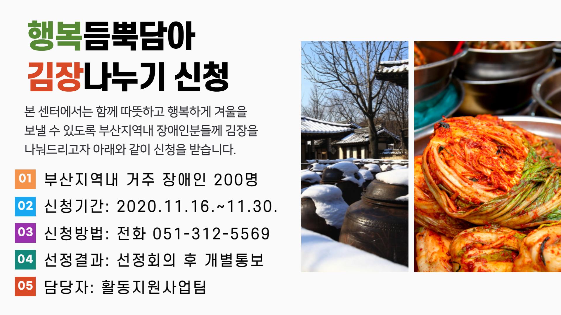 홍보기안.png